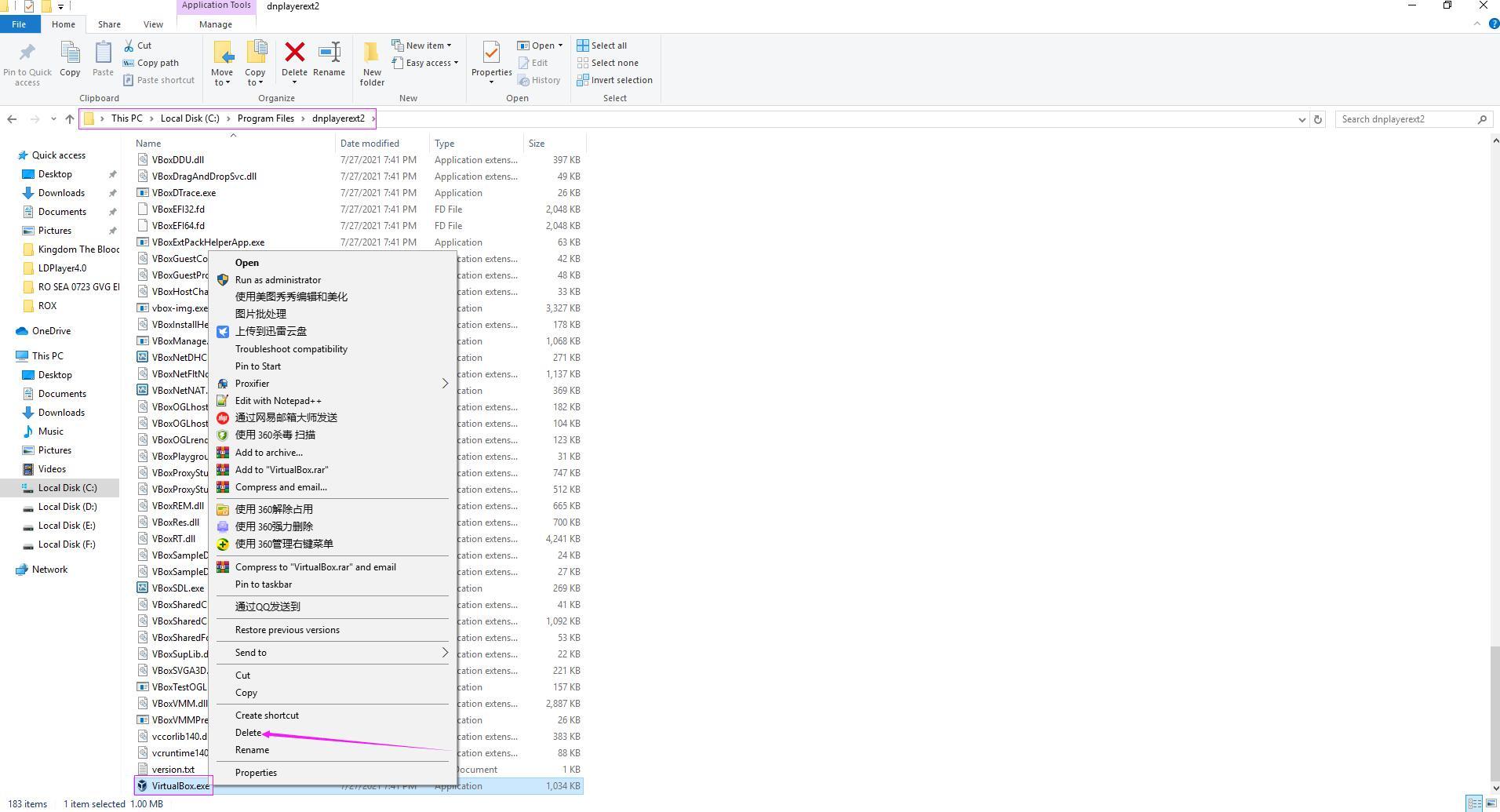 Fix LDPlayer VirtualBox Preventing Windows 10 Update (20H2)
