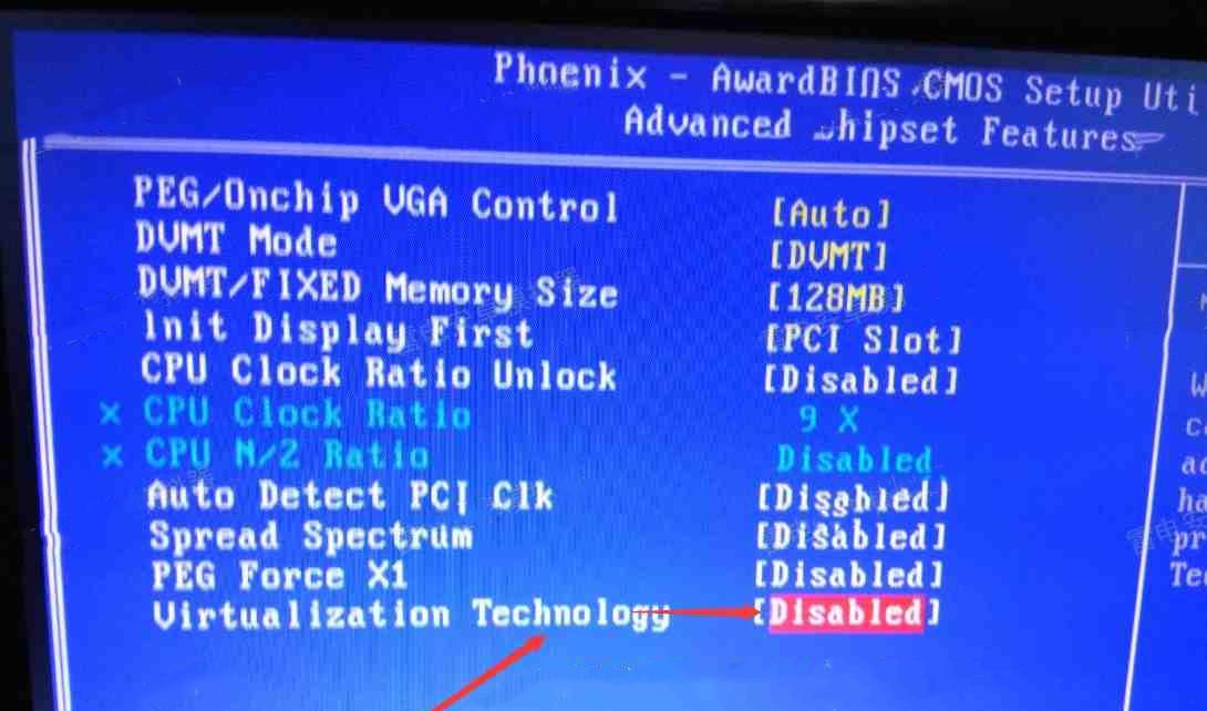 Enable Virtualization Technology (VT) on HP desktop and laptop
