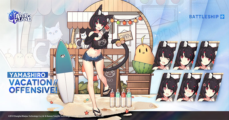 Azur Lane June 17 Patch Note with Vacation Offensive, Dawning Ceremony, and Blueprint Completion