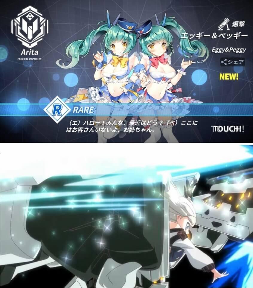 【ゲーム速報】機体を組み合わせ戦術x美少女×RPG! ファイナルギア-重装戦姫リリース!