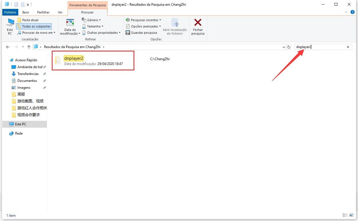 Método de recuperação de dados do emulador (Não copia os dados antes da instalação ou atualização)
