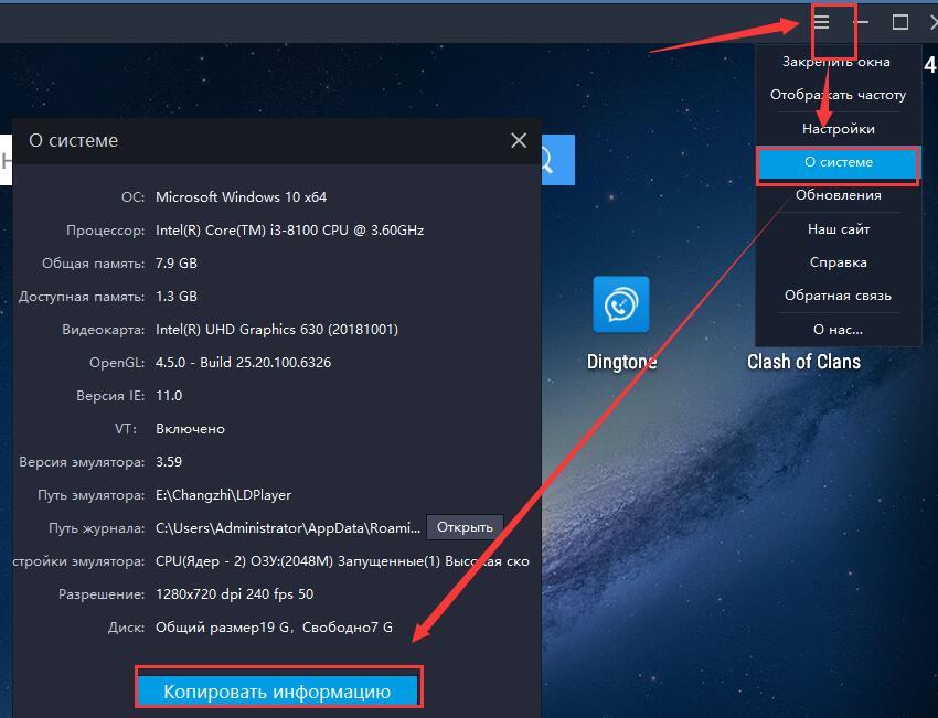 Как поднять фпс при запуске PUBG MOBILE