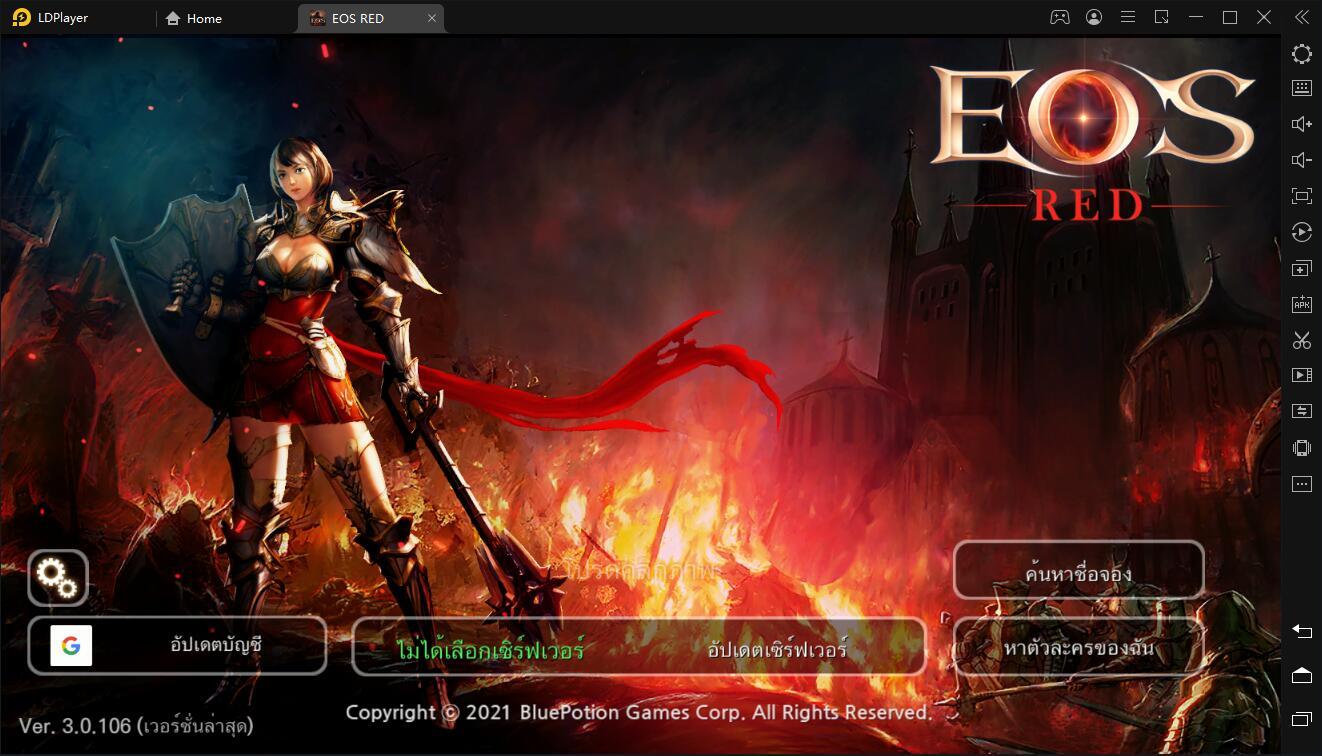 วิธีการติดตั้งและการเล่นเกม EOS RED บน PC