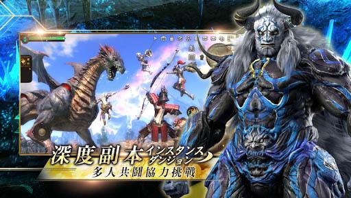 【攻略】《Eternal永恆聖約》戰士玩家心得分享