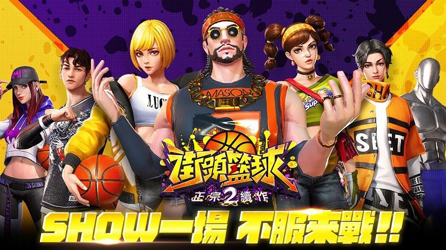 【攻略】《街頭籃球2:正宗續作》技能獲取和培養攻略