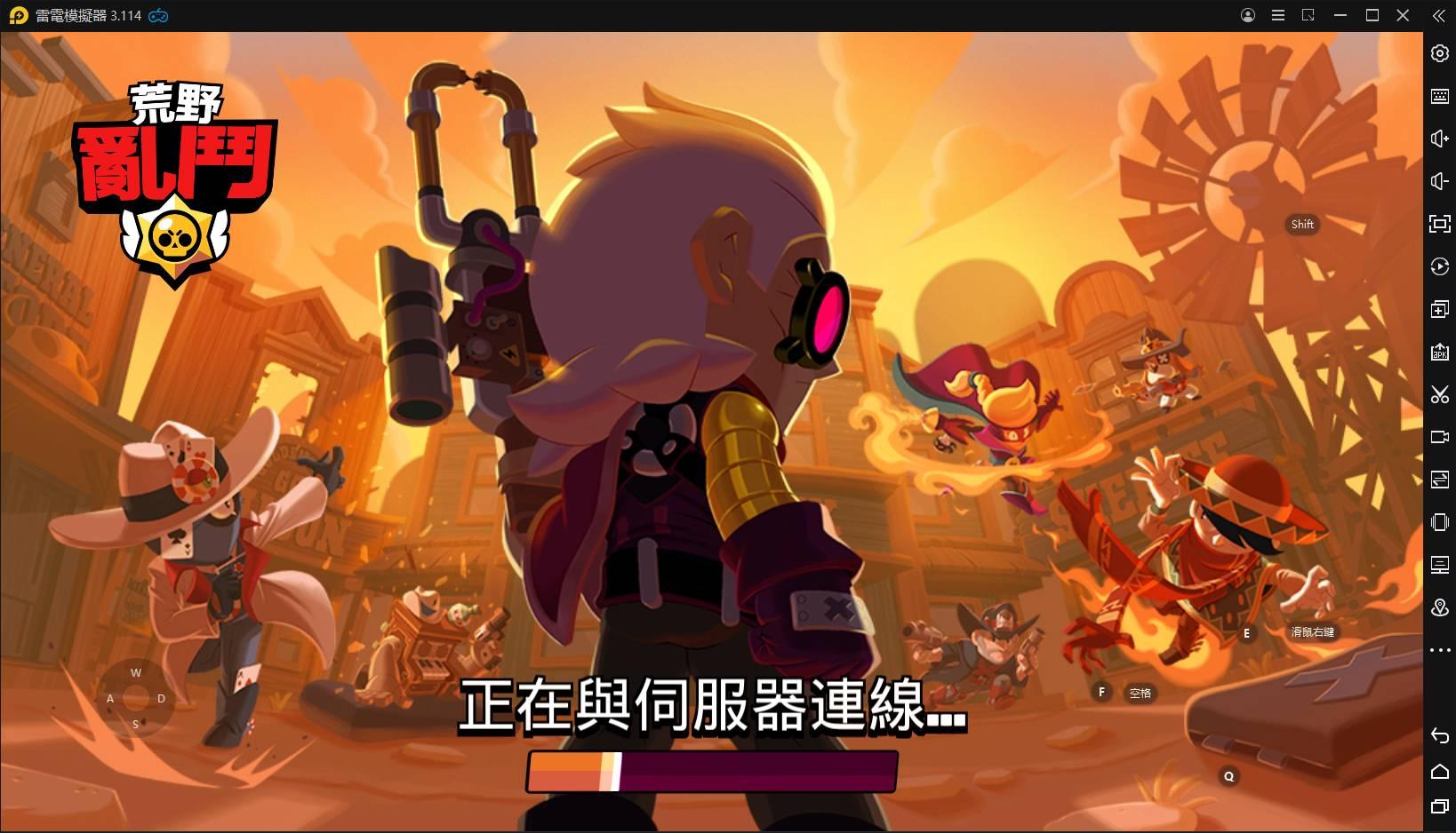 【評測】《荒野亂鬥》最容易上手的英雄,帶你無腦快速對戰!