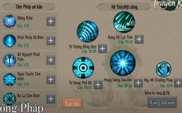 LDPlayer|Hướng dẫn cách cộng kỹ năng, tiềm năng VLTK 1 Mobile
