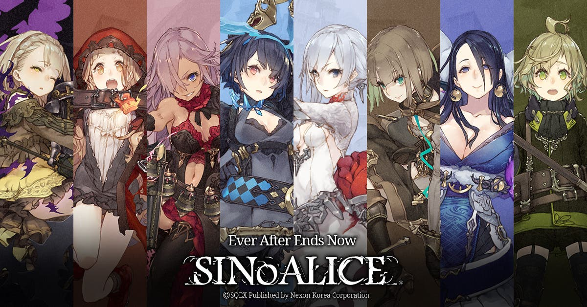 SinoAlice Tricks and Tips for Beginners