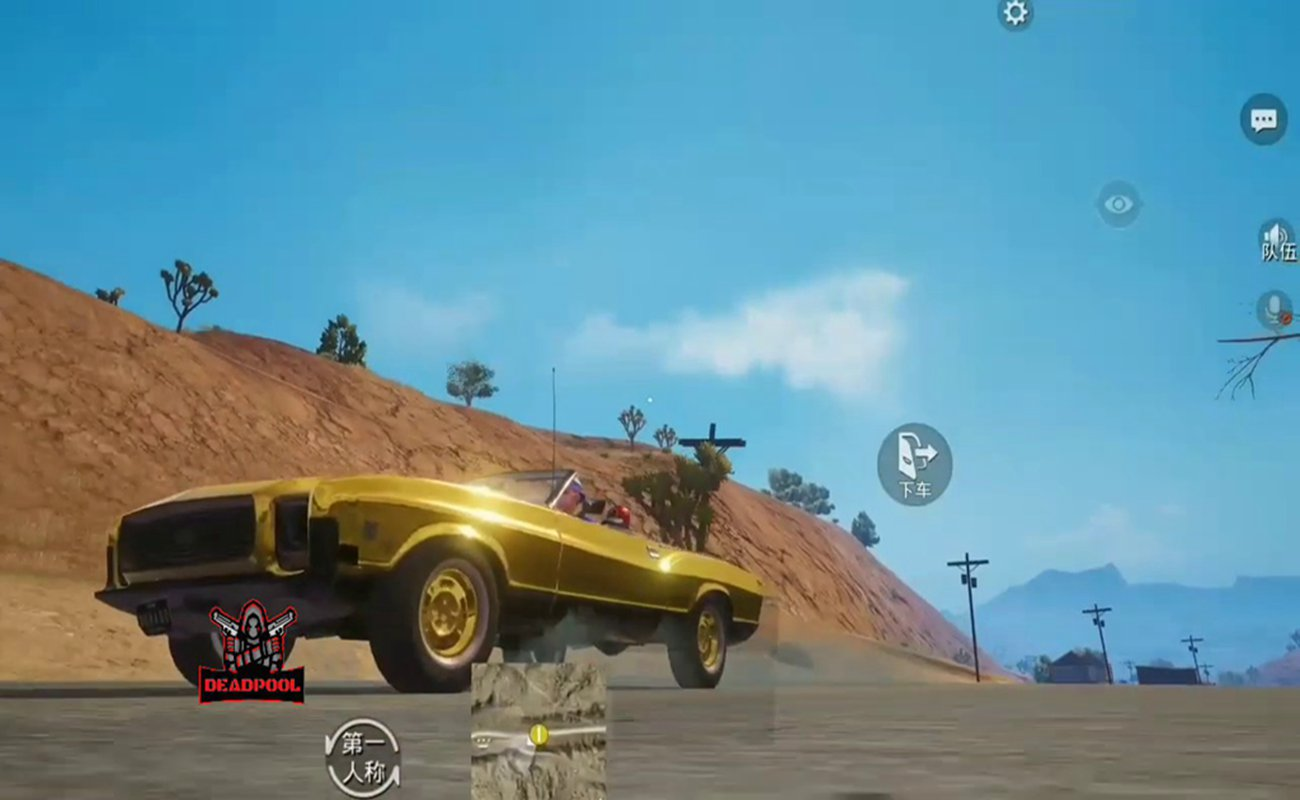 Golden Mirado in PUBG Mobile: All You Ne...