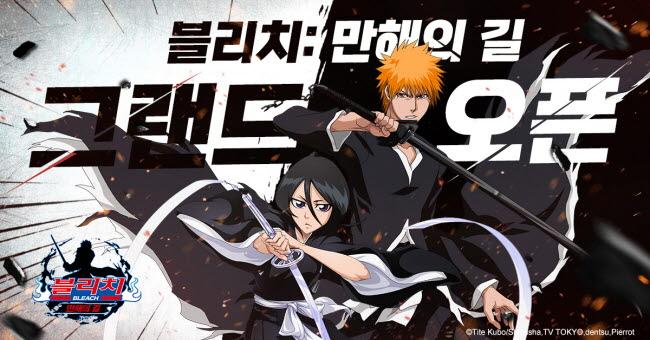 원작 완벽구현! 수집형 RPG '블리치:만해의 길', 오늘 정식 출시!